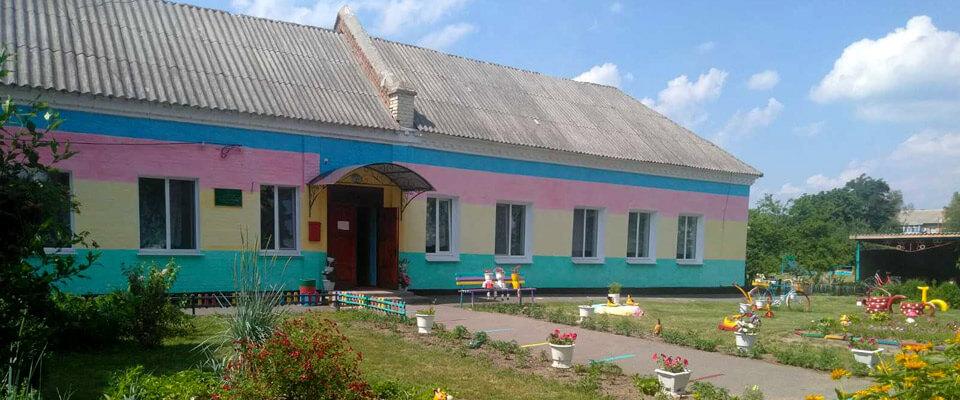 Фотографія, якою поділилися з ДНЗ №1 Малятко в липні 2020 р. Зображення приміщення закладу.